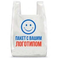 Пакеты с логотипом, ПНД 24*45, 13 мкм, 1+0 (10 000 шт)