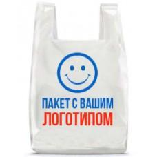 Пакеты с логотипом, ПНД 38*60, 20 мкм, 1+0 (10 000 шт)
