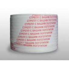 Стреппинг лента 15мм*0,6*2000 м с логотипом 1 цвет